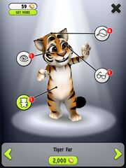 Image tiger fur