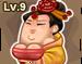 Lvl9Yang Yu-Huan