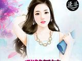 Lin Ruoxi