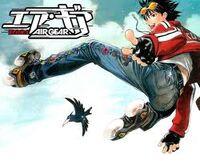 AirGear