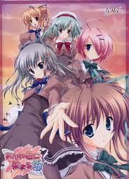 File:Akane-iroNiSomaruSaka.jpeg