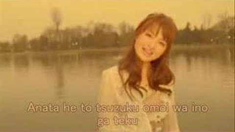 Asuka Hinoi - Asu e No Hikari (Lyric Subbed)