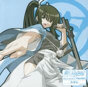 CD Akeno