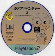Geo Adventure 3 PS2 disc NTSC-J