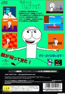 Geo Adventure 3 PS2 back cover NTSC-J