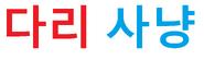 Comeza Ramos (2016) South Korean logo
