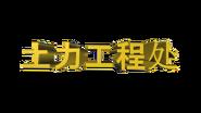 Geo (2013) Chinese logo