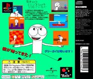 Geo Adventure 3 PS1 back cover NTSC-J