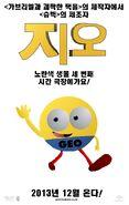 Geo (2013) Korean Poster