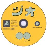 Geo (1996 video game) PS1 Disc (NTSC-J)