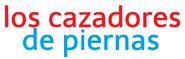Comeza Ramos (2016) Spanish logo