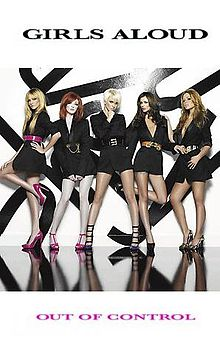 220px-Girlsaloud out of control special edition
