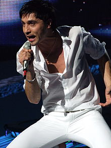 220px-Flickr - proteusbcn - Semifinal 1 EUROVISION 2008 (143)