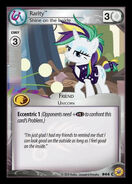 Rarity, Shine on the Inside