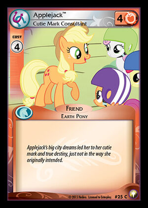 EquestrianOdysseys 025