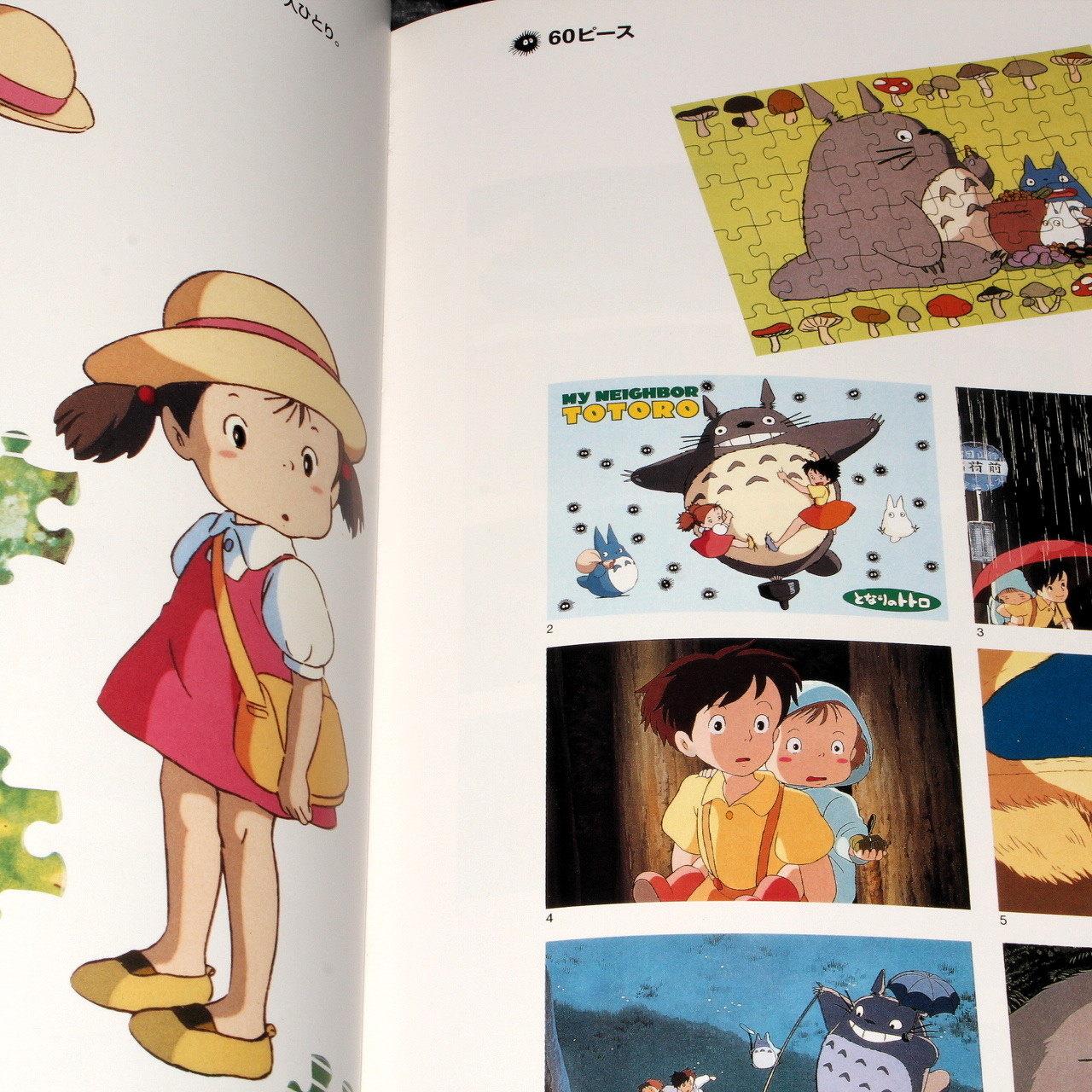 Mei Kusakabe   My Neighbor Totoro Wiki   FANDOM powered by ...