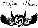 Mardon n'Ylon