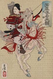 Hengeka Guzon by Yoshitoshi