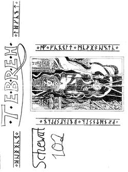 BoteTebreh102-11