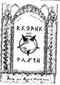 BOK22.png
