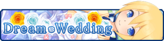Dream Wedding banner