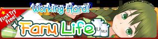 Farm Life Gacha Banner