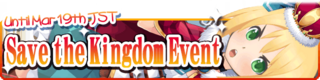 Save the Kingdom Banner