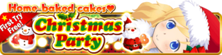 Christmas Party Gacha banner