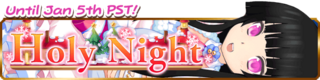 Holy Night banner