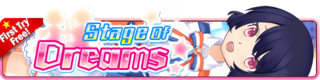 Stage of Dreams Gacha banner