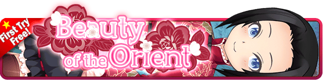 File:Beauty of the Orient Gacha banner.png