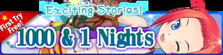 1000 & 1 Nights Gacha Banner