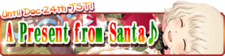 A Present from Santa Banner