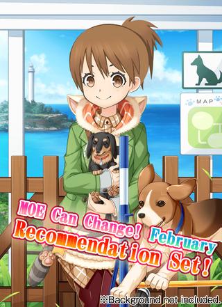 2018 Feb Recommendation