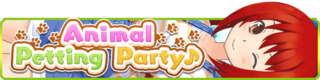 Animal Petting Party banner