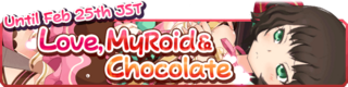 Love MyRoid Chocolate banner