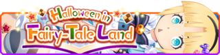 Halloween in Fairy Tale Land banner