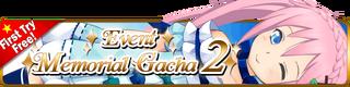 Event Memorial Gacha 2 banner