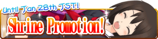 Shrine Promotion Banner