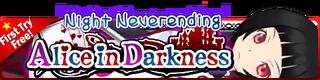 Alice in Darkness Gacha Banner