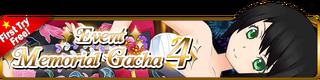 Event Memorial Gacha 4 banner