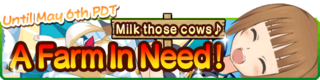 A Farm In Need! Banner