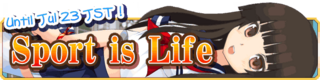 Sport is Life Banner