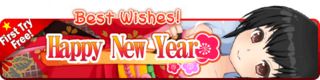 Happy New Year Gacha Banner