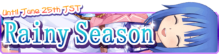 Rainy Season Banner