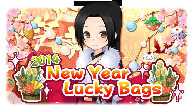 2014 Lucky Bags Top