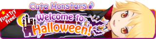 Welcome to Halloween! Gacha Banner
