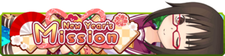 New Year's Mission banner