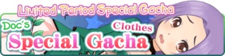 Doc's Special Gacha Clothes Banner