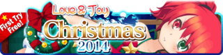 Christmas 2014 Gacha Banner